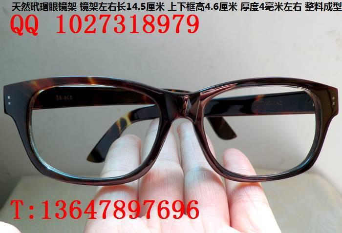 玳瑁眼镜框 厚度4毫米 低调偏黑玳瑁
